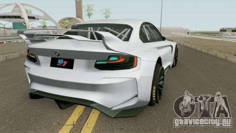 BMW Vision Gran Turismo 2014 для GTA San Andreas