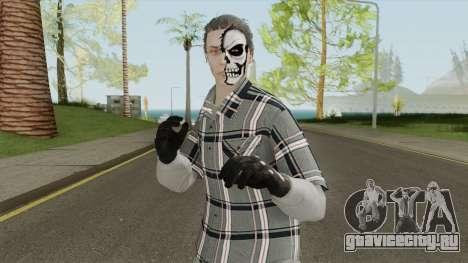 Roberto (GTA Online) для GTA San Andreas
