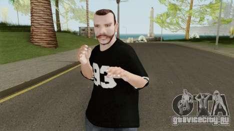 Tataee (Tata Vlad) From BUG Mafia для GTA San Andreas
