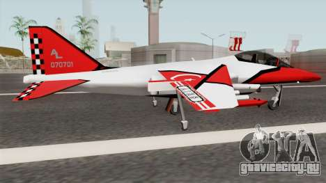 New Hydra Turkish Skin (2019) для GTA San Andreas