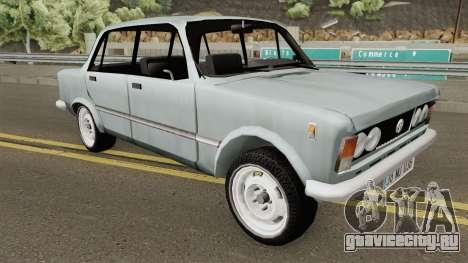 Fiat 125P Turkish для GTA San Andreas