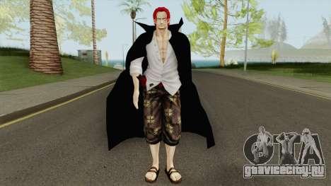 Akagami Shanks (One Piece Pirate Warrior 3) для GTA San Andreas