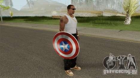 Captain America Shield для GTA San Andreas