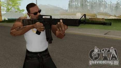 Battlefield 3 M16 для GTA San Andreas