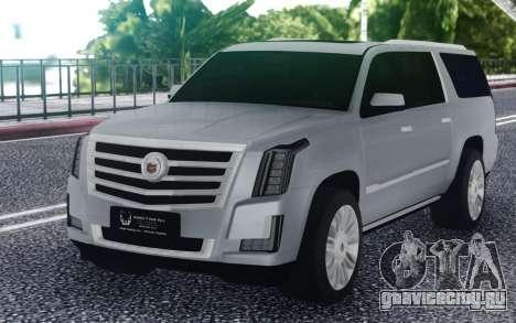 2018 Cadillac Escalade Lafayette LA для GTA San Andreas