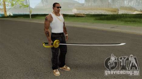 Shanks Akagami Weapon для GTA San Andreas