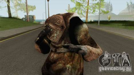 Карлик-Людоед (STALKER) для GTA San Andreas