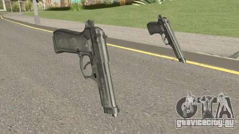 Insurgency MIC M9 для GTA San Andreas