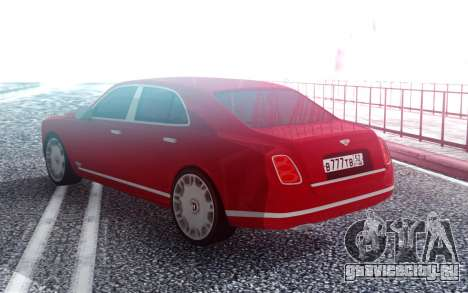 Bentley Mulsane для GTA San Andreas