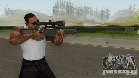 Rekoil AWSM для GTA San Andreas