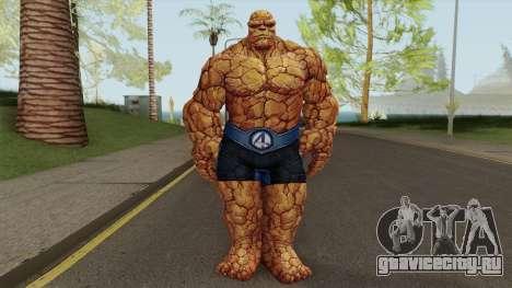 MFF The Thing для GTA San Andreas