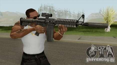 Assault Rifle GTA Online для GTA San Andreas