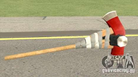 Axe для GTA San Andreas