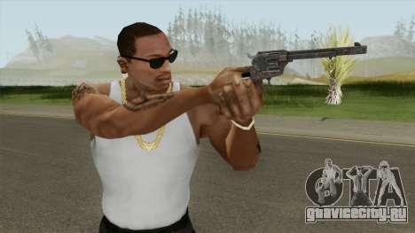 Revolver V1 для GTA San Andreas