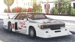 Nissan Bluebird Super для GTA San Andreas