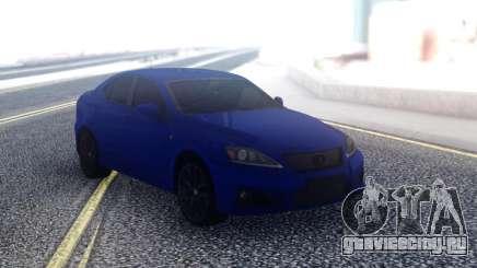 Lexus IS-F Sedan для GTA San Andreas