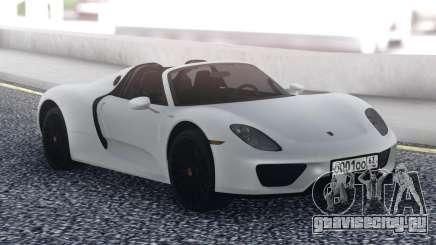Porsche 918 Spyder White для GTA San Andreas