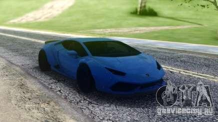 Lamborghini Huraсan для GTA San Andreas