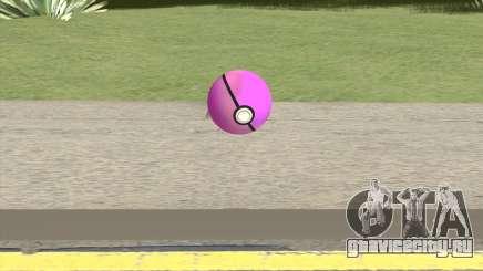 Poke Ball (Pink) для GTA San Andreas