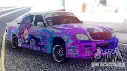 ГАЗ 31105 Дрифт для GTA San Andreas