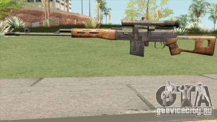 Insurgency MIC SVD для GTA San Andreas