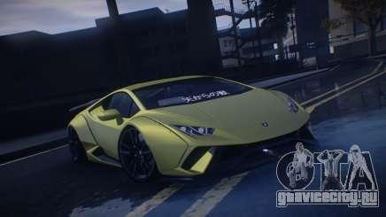 Lamborghini Huracan Rocket Bunny для GTA San Andreas