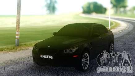 BMW M5 E60 Black для GTA San Andreas