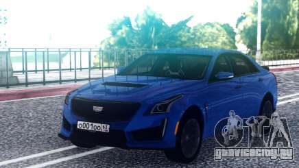 Cadillac CTS-V Blue для GTA San Andreas