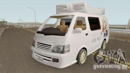 Toyota Hiace 2004 (Anime Gaisensha) для GTA San Andreas