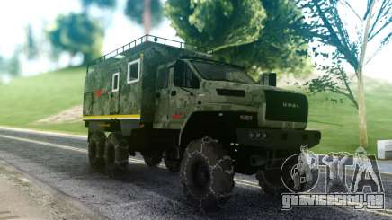 Ural Next Вахта Дом на колёсах с мастерской для GTA San Andreas