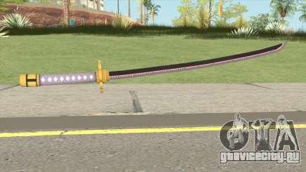 Roronoa Zoro Weapon для GTA San Andreas