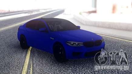 BMW М5 F90 Sedan для GTA San Andreas