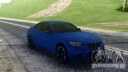 BMW M2 Blue Coupe для GTA San Andreas