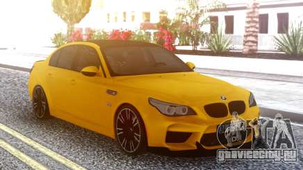 BMW M5 E60 Yellow для GTA San Andreas