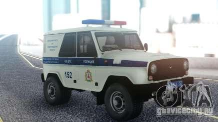УАЗ Hunter ДПС для GTA San Andreas