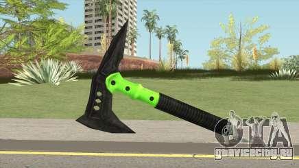 Axe (Apocalypse) для GTA San Andreas