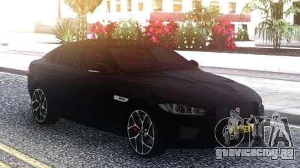 Jaguar XE для GTA San Andreas