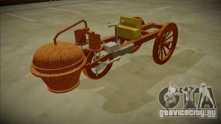 Cugnot Steam Car 1771 для GTA San Andreas