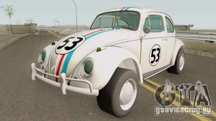 Volkswagen Herbie 1963 для GTA San Andreas
