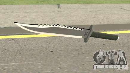 Knife Rambo для GTA San Andreas
