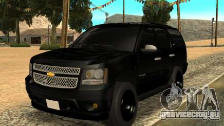 Chevrolet Tahoe Black для GTA San Andreas