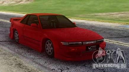 Nissan Silvia S14 Sport Red для GTA San Andreas