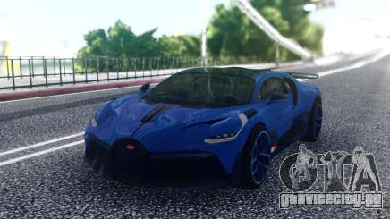 Bugatti Divo Blue для GTA San Andreas