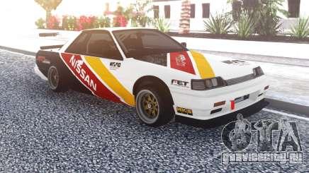 Nissan Skyline R31 Sport для GTA San Andreas
