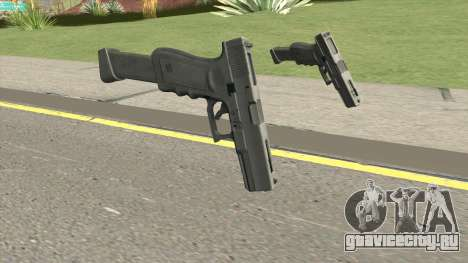 Contract Wars Glock 18 Extended для GTA San Andreas