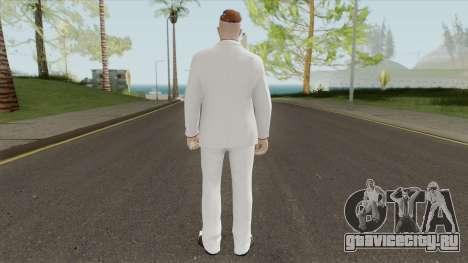 GTA Online Random Skin 5 (Valentine Day Edition) для GTA San Andreas
