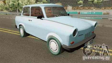 Trabant 1990 1.1 для GTA San Andreas