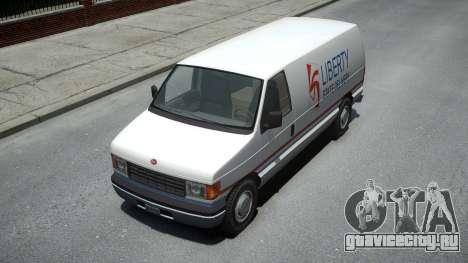 Vapid Steed 1500 Cargo Van для GTA 4
