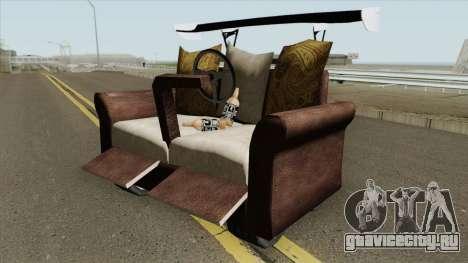Kauch для GTA San Andreas