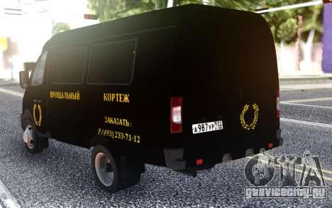 ГАЗель 32213 Ритуальные Услуги для GTA San Andreas